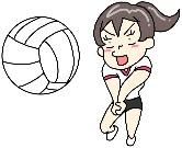 バレーボール